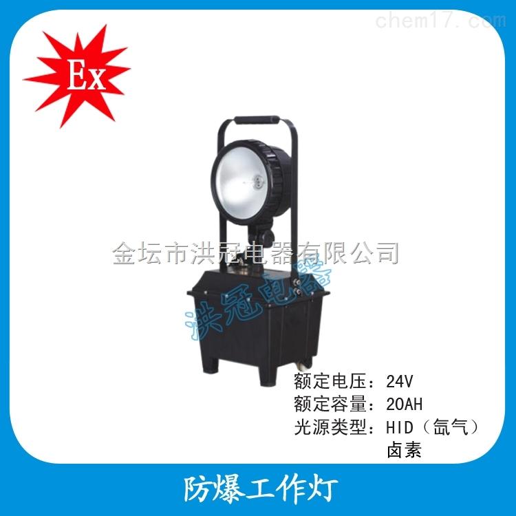 BAD502A/B大功率氙气防爆强光工作灯