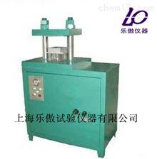 供应DDJ电动液压制样机