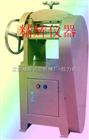 JH-300电缆刨片机/电线电缆刨片机/橡塑刨片机