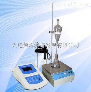 石油产品水溶性酸及碱测定仪