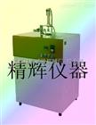 JH-1006低温脆性试验机