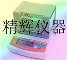 MDJ-300自动计算带打印数据电子橡胶塑料密度计