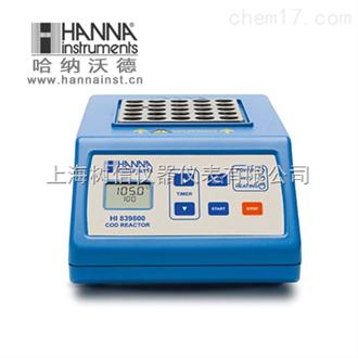 哈纳HI839800微电脑消解加热处理器