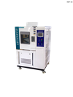 DHS低温恒温湿热箱/0℃高低温恒温恒湿试验箱