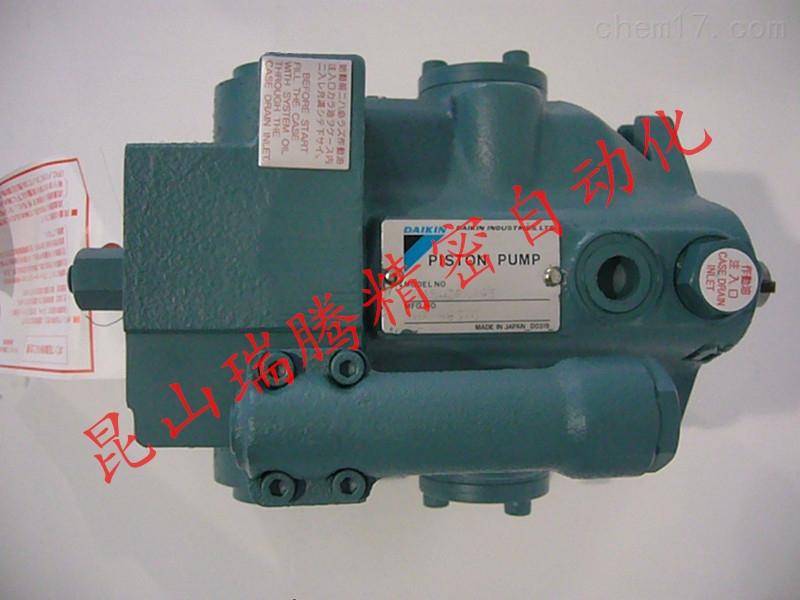 大金可变排量DAIKIN柱塞泵V38A3R-95