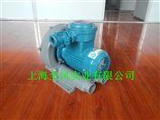 380V(上海)防爆高压风机