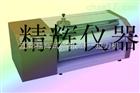 JH-1086辊筒橡胶磨耗机生产厂家