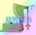 JH-1007指针式橡胶冲击弹性试验仪