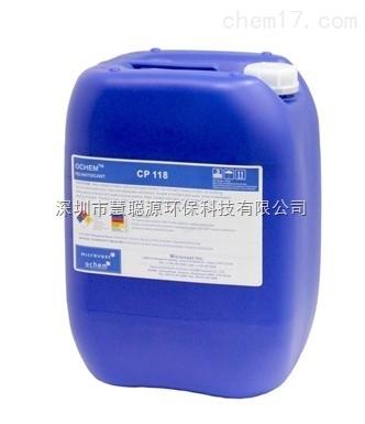 RO、純水阻垢劑