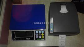 GODEX熱轉印打印機,臺灣鈺恒JWE(I)帶打印電子秤