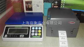 泰州WFL-JWE-3K電子秤,3公斤帶打印電子稱送貨上門
