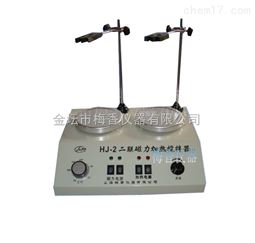 CJJ-2二联磁力加热搅拌器梅香仪器系列