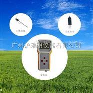 OK-S3土壤墒情速测仪