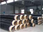 聚氨酯保温管生产厂家//预制直埋蒸汽保温管规格