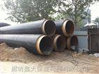 预制地埋式保温管厂家报价 预制供暖管道厂家