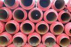 节能聚氨酯发泡直埋复合保温管厂家 直埋热水保温管厂家