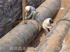 专业定做高密度聚乙烯直埋保温管 聚氨酯无缝供暖管道保温施工中