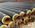 长期生产集中供暖保温管 小区二次管网价格