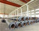 河北聚氨酯保溫管廠家/聚氨酯保溫管生産價格