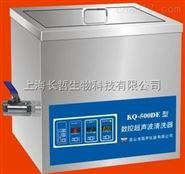 KQ-500DE数控超声波清洗器