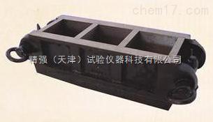 70.7×70.7×70.7-70.7砂浆试模