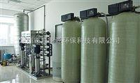 深圳软化水设备,锅炉软化水设备
