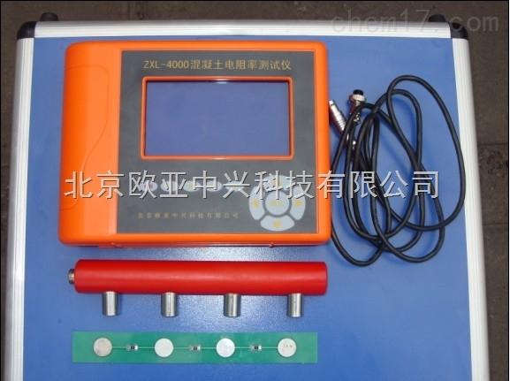 混凝土電阻率測試儀