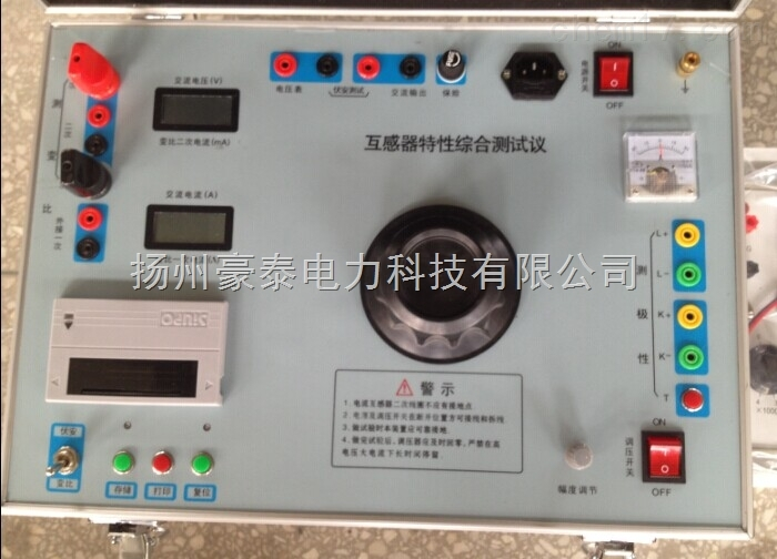 互感器CT伏安特性測試儀