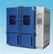 防爆型高低温试验箱 防爆型高低温试验机