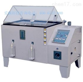 AP-YW人工加速模拟盐雾环境试验箱