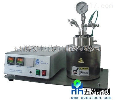DCC实验室DCC系列反应釜 - 高压氢化反应釜