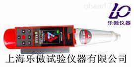 供应HT225WK一体机式语音数显回弹仪