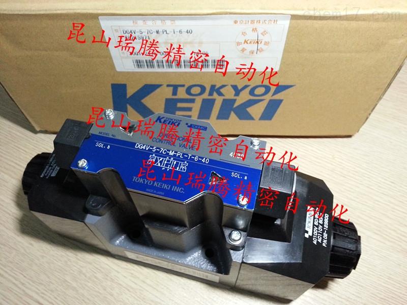 TOKYOKEIKI电磁阀DG4V-5-7C-M-PL-T-6-40