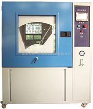 T-SC-1000天一品牌砂尘试验箱/防尘试验箱