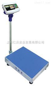 英展XK3150C-SB-500不干胶打印电子秤