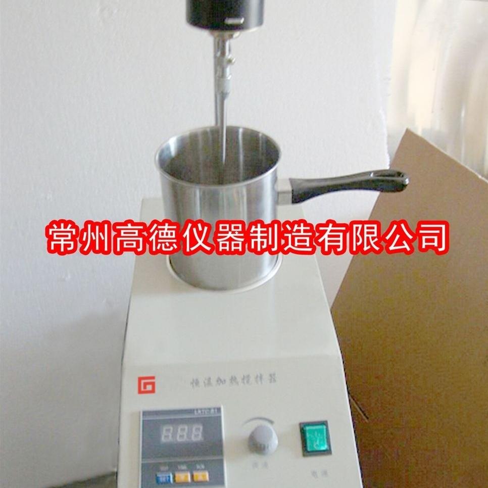 数显恒温电动搅拌器