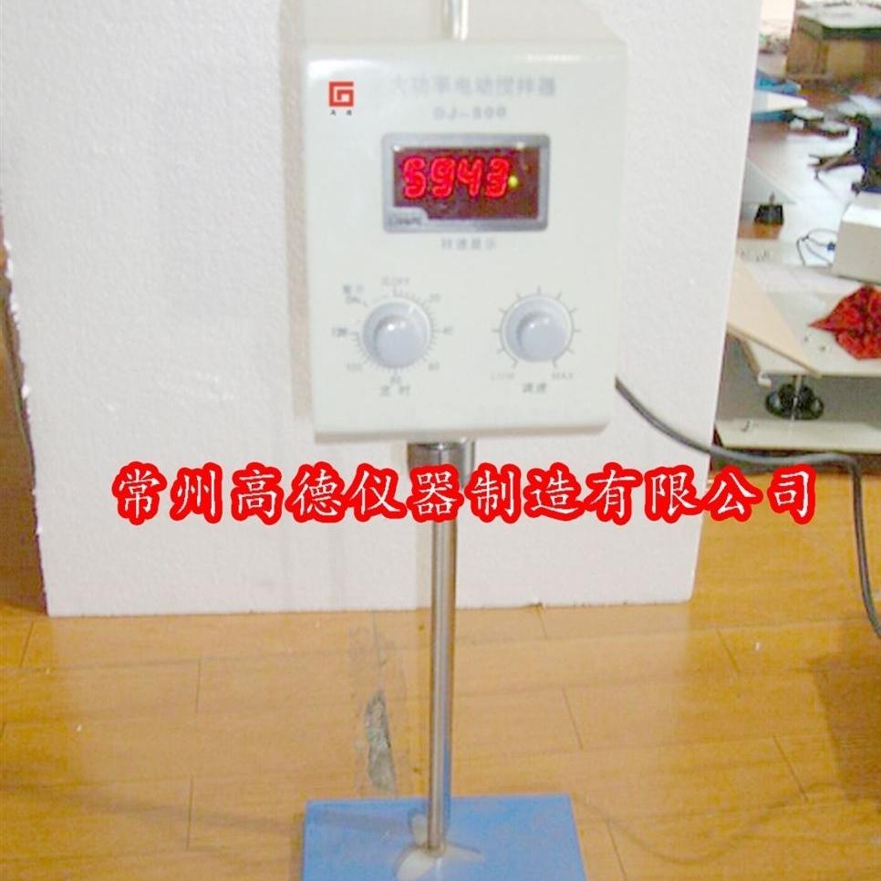 数显大功率电动搅拌器