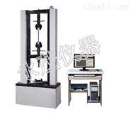 高低温铝杆材料拉力试验机供应商、防水材料万能试验机