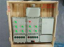 BXP52BXP52防爆照明配电箱 IIB级防爆箱 报价