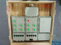 BXMD防爆配电箱(电动机)照明防爆配电装置
