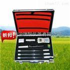 OK-TSS2土壤水势测定仪\土壤水势、温度测定仪