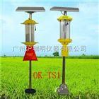 OK-TS1立杆式太阳能杀虫灯\频震诱控杀虫灯