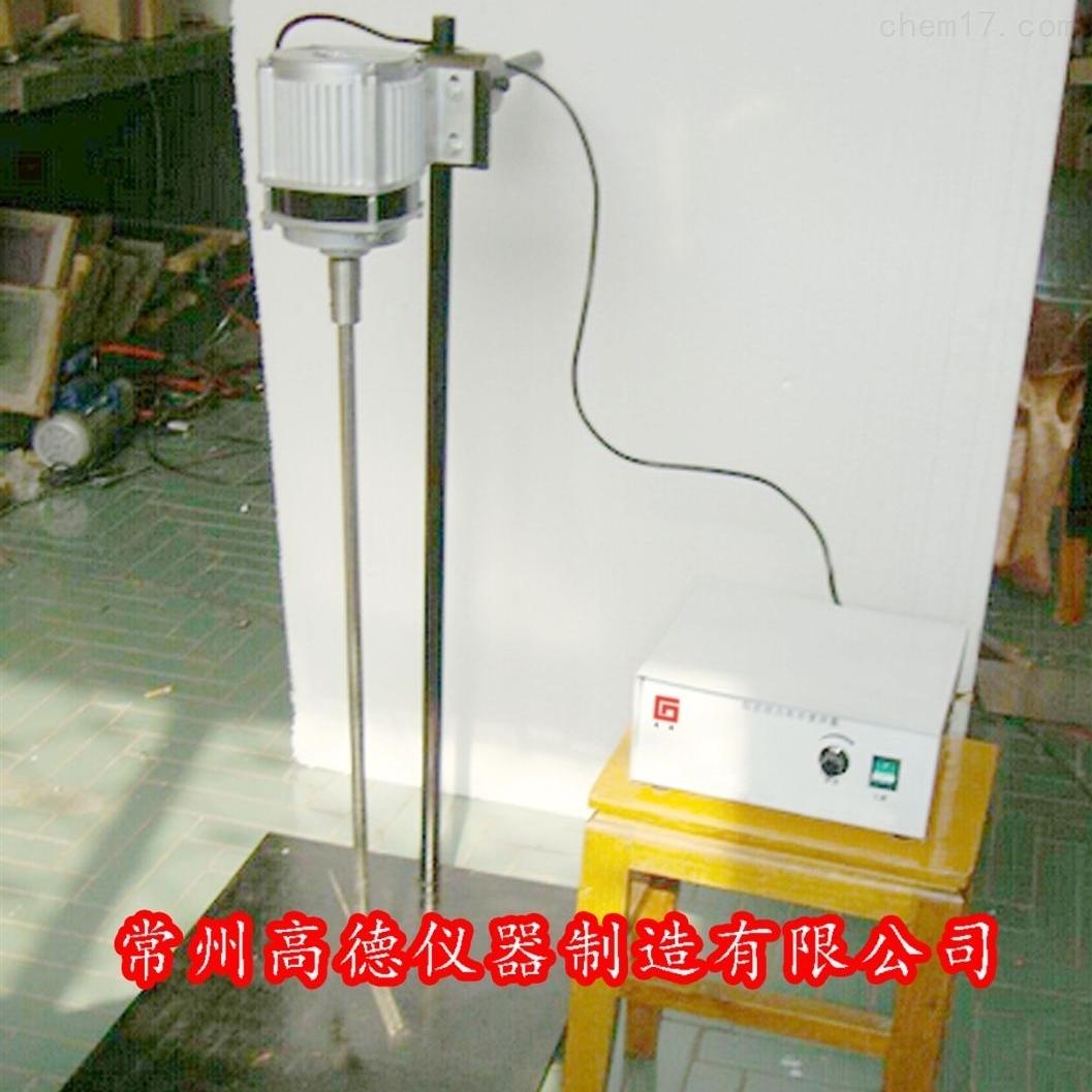 大功率强力电动搅拌器