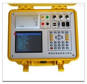 多功能电能质量分析仪价格