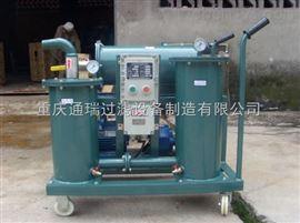 小型移动式真空滤油机