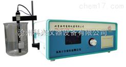 CLU-V型氯离子含量快速测定仪