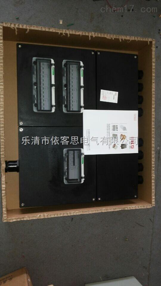 防水配电箱 挂式三防箱 全塑防水防尘防腐照明电箱