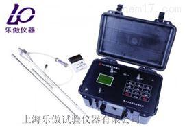 供应FD216环境氡测量仪