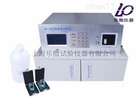 供应HD3025微量铀分析仪