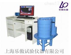 供應HD-2001低本底多道γ能譜儀